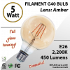 5W LED Filament Bulb 2200K Antique Vintage Amber 450 Lm E26 dimmable