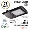 75 Watt LED 350w Halogen Replacement 10300Lm Street lamp outdoors